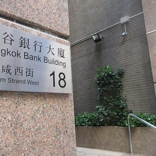 Comment ouvrir un compte bancaire thaïlandais en tant qu'étranger ?